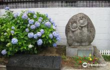 Takamura Kotaro Monument