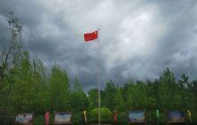 安徽红色文化博物馆