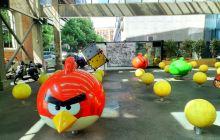 愤怒的小鸟主题乐园