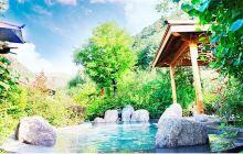 麦积山温泉
