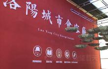 小上海精品服饰街