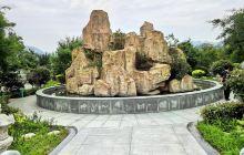 金徽酒文化生态旅游景区