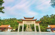 仙人山公园