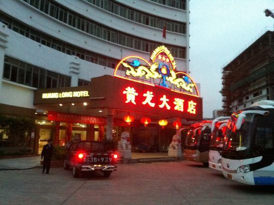 黄山黄龙大酒店