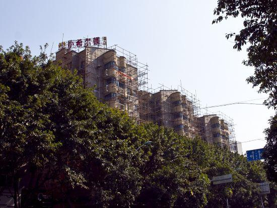 小希尔顿快捷酒店(福州长乐南路店)