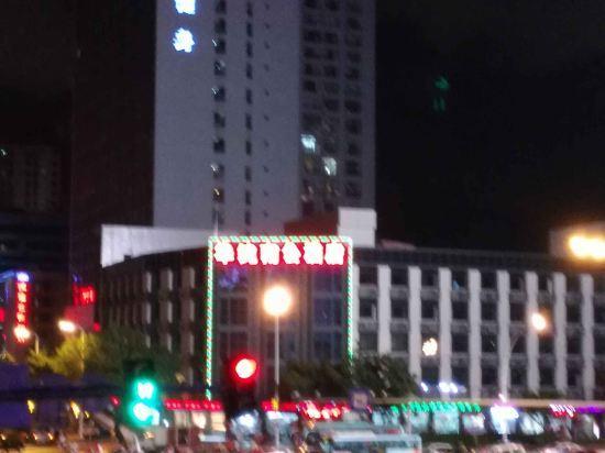 福州华纯连锁酒店南公店