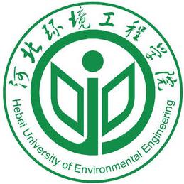 河北环境工程学院