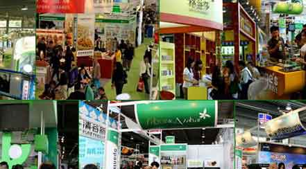 IFE食品展览会
