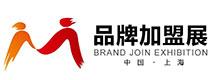 上海连锁加盟展