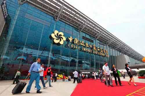 中國進出口商品交易會