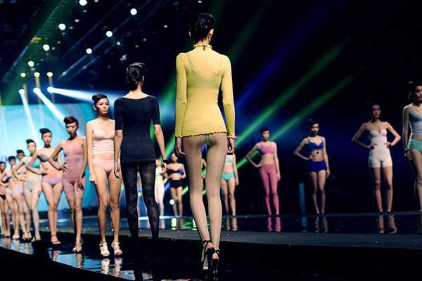 第八届深圳国际内衣展