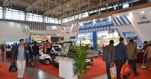 南京电动车展会