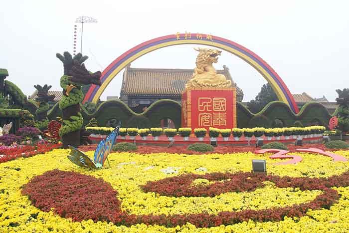 北京礼品展