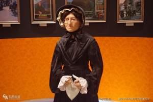 杜莎夫人蜡像