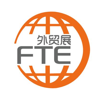 上海外贸商品交易会