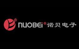 诺贝NUOBEI