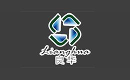 良华Lianghua