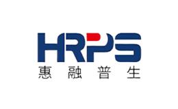 惠融普生HRPS