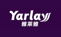 雅莱雅Yarlay