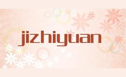jizhiyuan