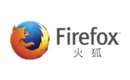 火狐Firefox