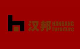 汉邦HANBANG