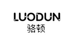 駱頓LUODUN