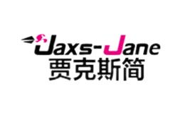 贾克斯简JAXS-JANE