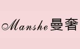 曼奢Manshe