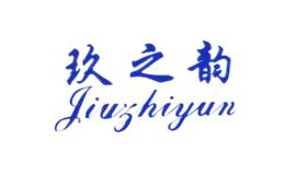 玖之韵jiuzhiyun