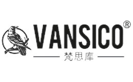 梵思库VANSICO