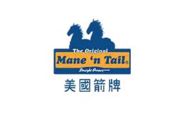 箭牌Mane'n Tail