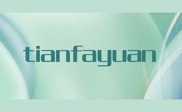 tianfayuan