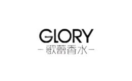 glory化妆品