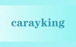 carayking