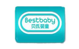 贝氏婴童bestbaby
