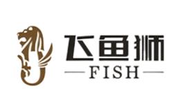 飞鱼狮FISH