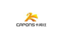 卡邦仕CAPONS