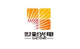 世彩光电SCOE