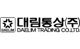 大林DAELIM