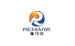 瑞马克REMARK