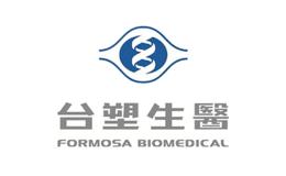 台塑生医DrsFormula