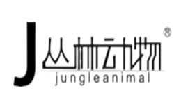 jungleanimal