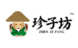 珍子坊ZHEN ZI FANG