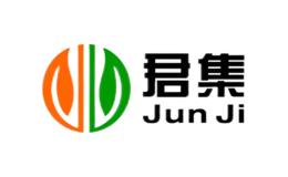 君集junji
