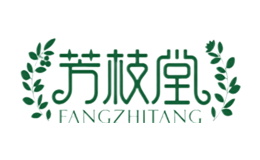 芳枝堂fangzhitang