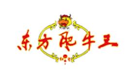 东方肥牛王