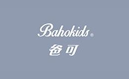 bahokids