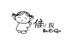 倍儿亲beierqin
