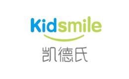 凯德氏Kidsmile